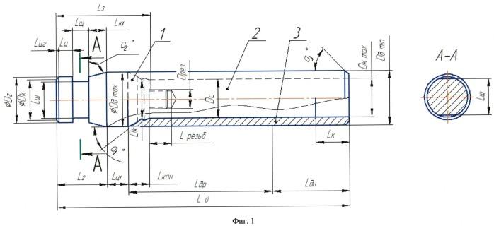 Составной дорн для пилигримовой прокатки труб большого и среднего диаметров