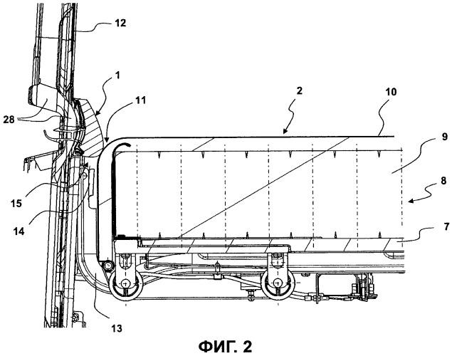 Уплотнитель между спальным местом и стенкой/внутренней панелью транспортного средства