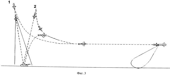 Двухступенчатая противотанковая управляемая ракета