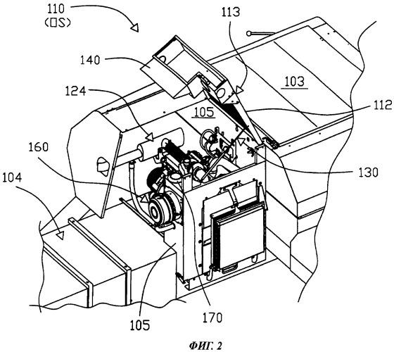 Капот двигателя самоходной сельскохозяйственной уборочной машины