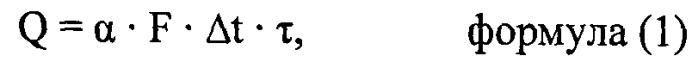Цепь для цепной завесы ротационной обжиговой печи (варианты)