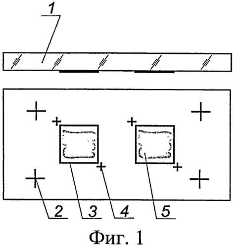 Способ группового монтажа кристаллов при сборке высокоплотных электронных модулей