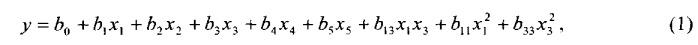 Способ измерения расхода двухфазной трехкомпонентной среды