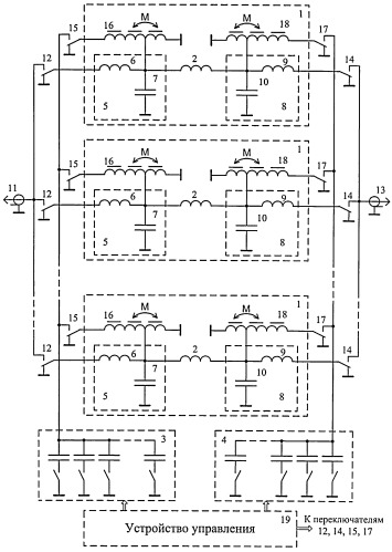 Частотно-селективное устройство