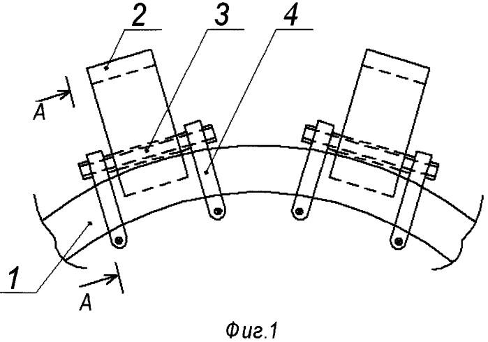 Ротор ветроэлектрогенератора