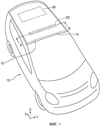Устройство для звукоизоляции салона транспортного средства, в частности автомобиля