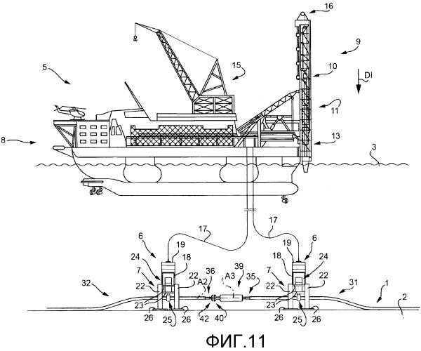 Способ соединения двух участков подводного трубопровода для транспортировки текучей среды и/или газа