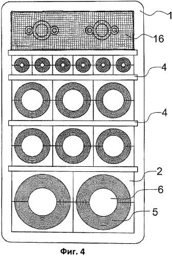 Защищенное в соответствии с требованиями электромагнитной совместимости сжимающее устройство и уплотнительная система, содержащая такое сжимающее устройство