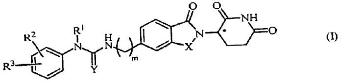 Изоиндолиновые соединения для применения при лечении рака