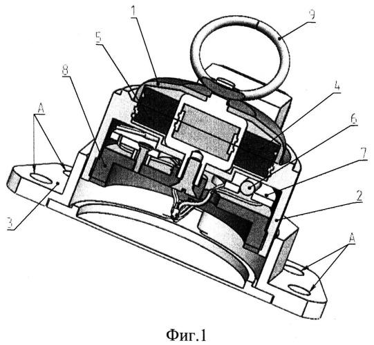Магнитное предохранительное устройство ракеты