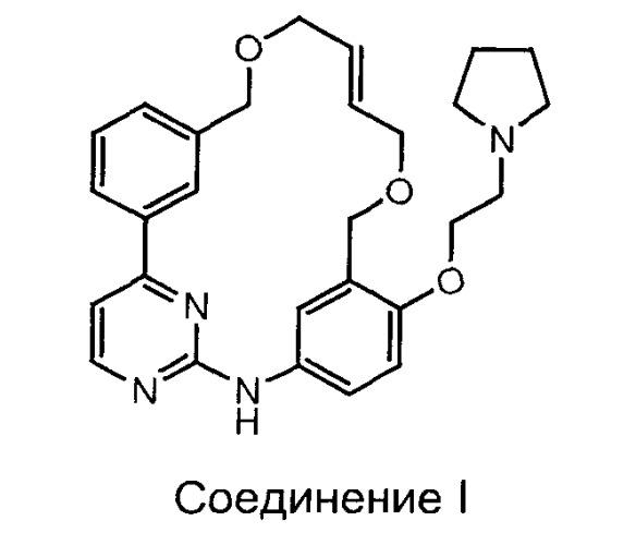 Цитрат 11-(2-пирролидин-1-ил-этокси)-14,19-диокса-5,7,26-триазатетрацикло[19.3.1.1(2,6).1(8,12)]гептакоза-1(25),2(26),3,5,8,10,12(27),16,21,23-декаена