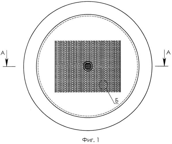 Щелевой пластинчатый фильтр (варианты)
