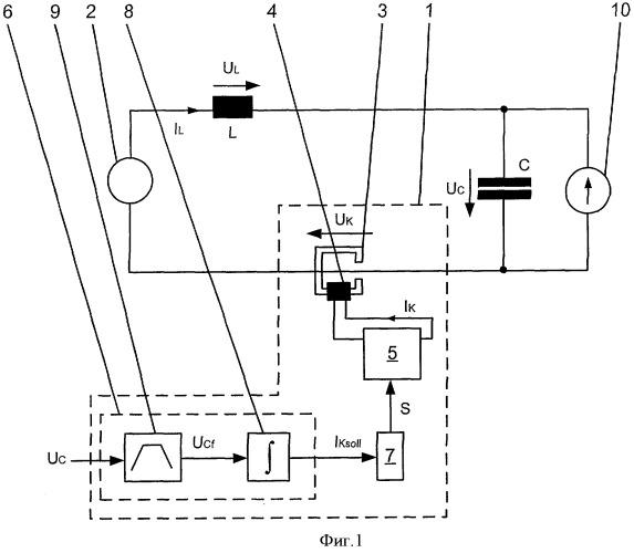 Способ компенсации паразитных токов в электрической системе и устройство для компенсации паразитных токов