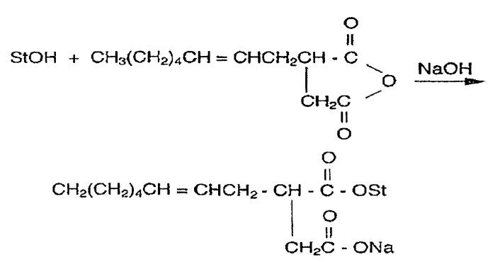 Эмульгатор в виде полуэфира ангидрида алкенил-янтарной кислоты