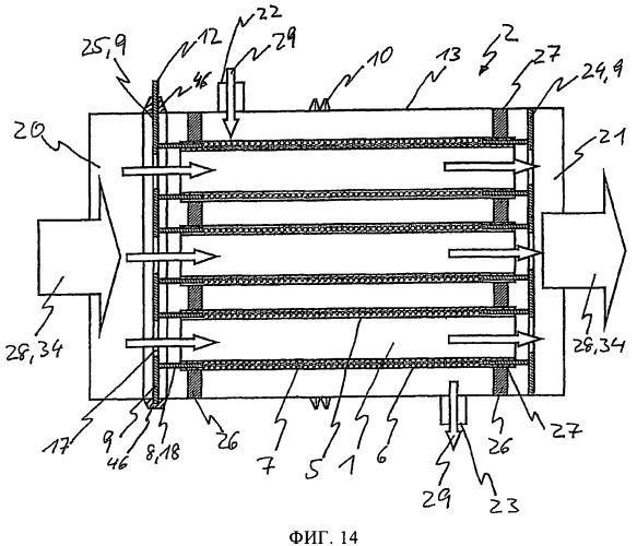 Модуль для термоэлектрического генератора и термоэлектрическмй генератор