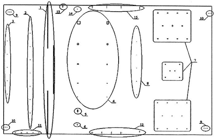 Образец для тестирования и настройки установки ультразвукового контроля листового проката