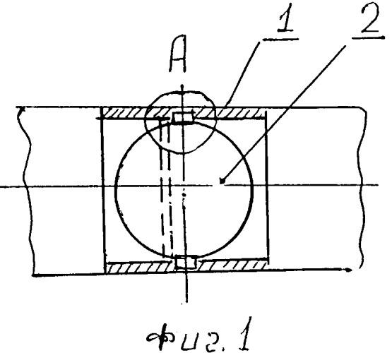 Вентиляционное устройство