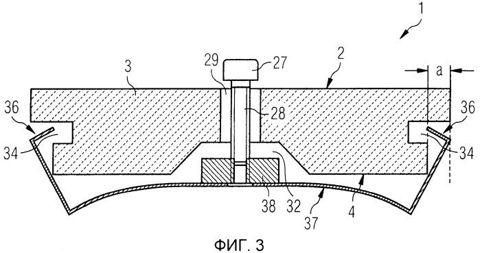 Система элементов теплозащитного экрана и способ монтажа элемента теплозащитного экрана