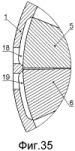 Роторно-поршневая машина объемного расширения