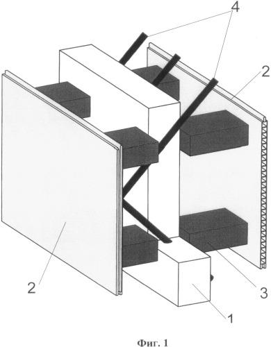 Опалубочный блок для изготовления монолитных конструкций и способ возведения монолитной стены