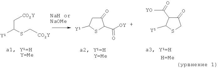 Получение дигидротиено[3,2-d]пиримидинов и промежуточных продуктов, применяющихся для их синтеза