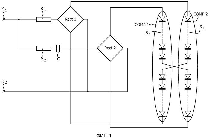 Светодиодный источник света и лампа, содержащая светодиодный источник света