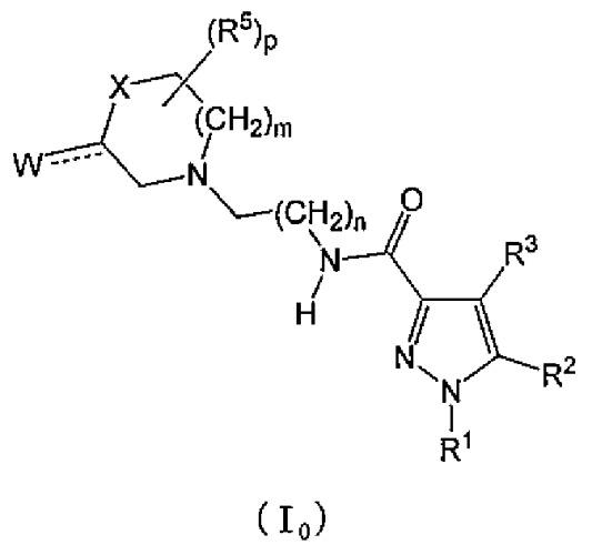 Новое производное пиразол-3-карбоксамида, обладающее антагонистической активностью в отношении рецептора 5-нт2в