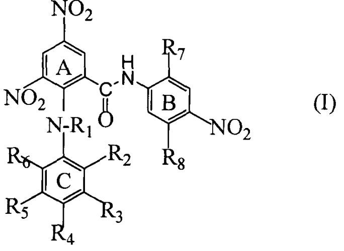 3,5-динитро-2-(ариламино)-n-(4-нитроарил)бензамиды, обладающие родентицидной активностью