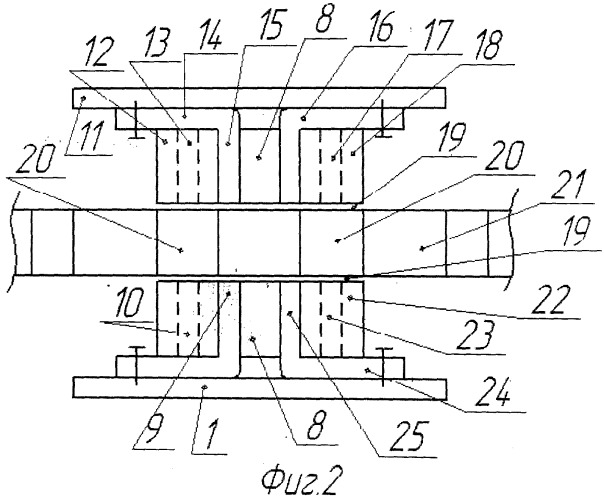 Ветроэлектрогенератор индуктивного типа