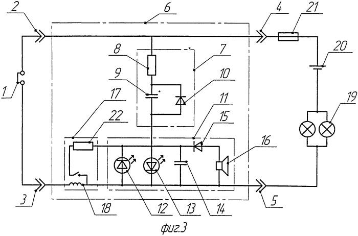 Устройство контроля системы световой сигнализации торможения автомобиля
