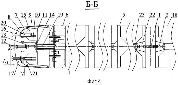 Рельсовое транспортное средство (варианты) и устройство для защиты при аварийном столкновении