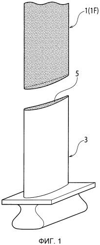 Электрод, применяемый для поверхностной обработки разрядом, и способ его изготовления