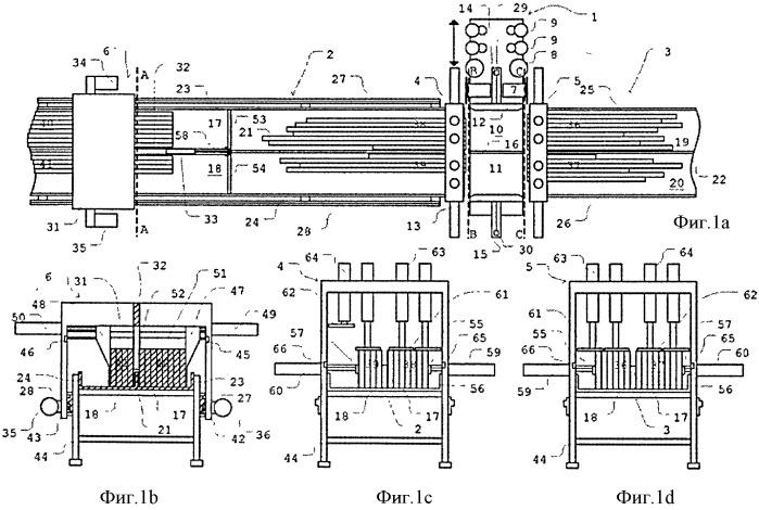 Устройство для формирования пакетов лесоматериала из отдельных кусков древесины и их транспортировки