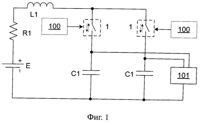 Цепь нагрева аккумуляторной батареи