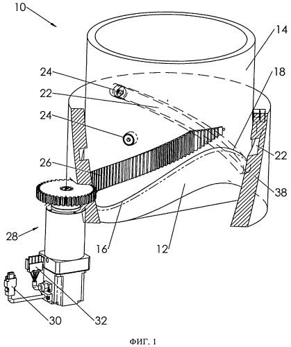 Створчатый клапан с вращательным приводом и способ приведения его в действие