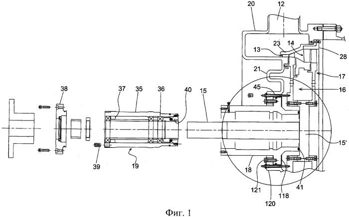 Усовершенствованная турбина для расширения газа/пара