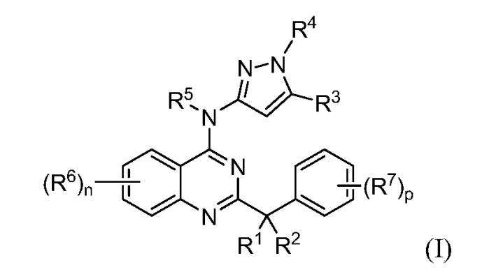 Модулирующие jak киназу хиназолиновые производные и способы их применения