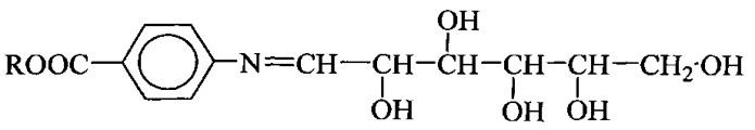 Способ получения сложных эфиров n-(n-глюкозилиден) аминобензойной кислоты