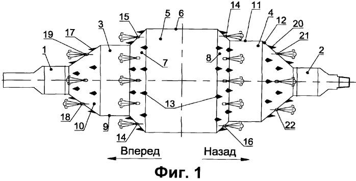 Устройство и способ для расширения скважины
