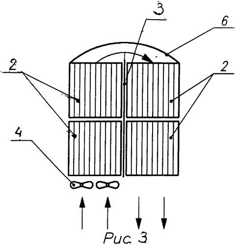 Малогабаритный термоэлектрический кондиционер