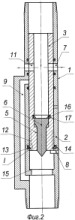 Устройство для обработки пластов в скважине