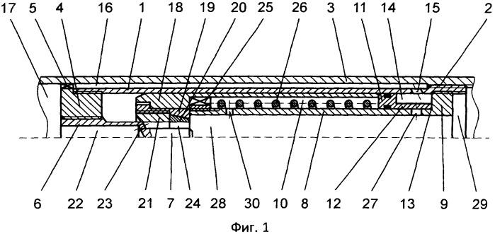 Дроссель с автоматической очисткой дросселирующего канала