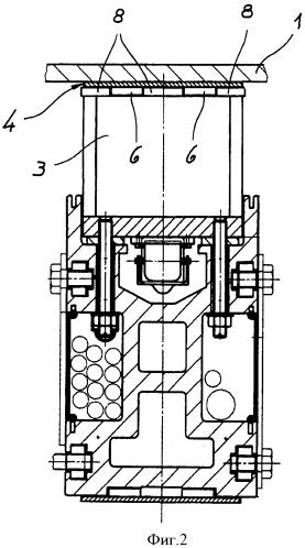 Магнитное транспортирующее устройство