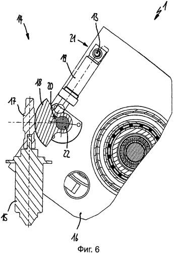 Коническая фрикционно-кольцевая передача, способ сборки и способ изготовления конической фрикционно-кольцевой передачи