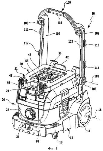 Уборочный аппарат с установочной площадкой для размещения контейнера
