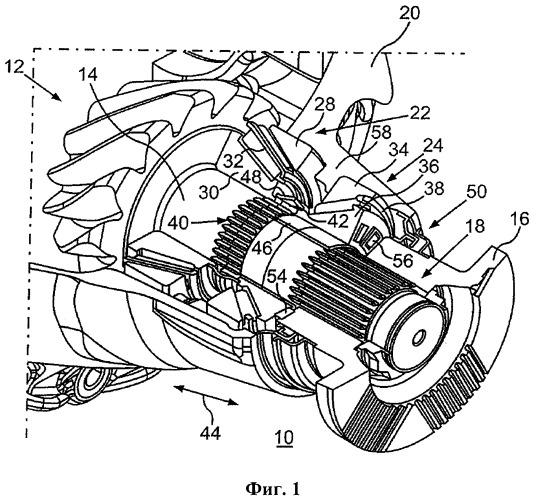 Опорное устройство для трансмиссии автомобиля