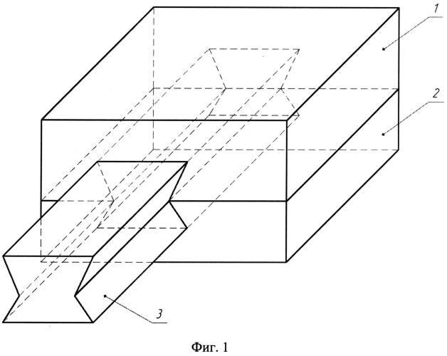 Способ неразъемного соединения плоских деталей