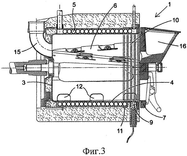 Цилиндрический резервуар для термической обработки пищевой смеси и машина для изготовления пищевых смесей, снабженная таким цилиндрическим резервуаром