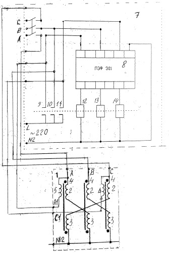 Автоматический трехфазно однофазный фильтросимметрирующий нормализатор переменного напряжения
