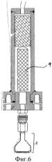 Способ получения филаментной нити из ароматического полиамида